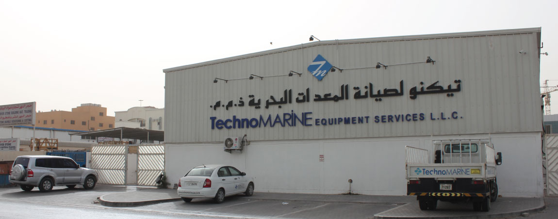 Techno Marine Equipment Premises
